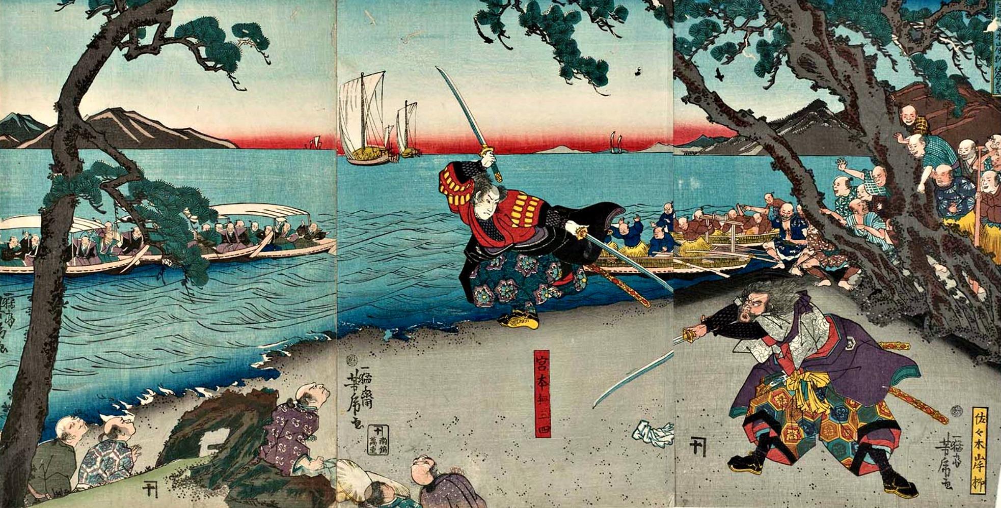 swordsman online lost art complete guide